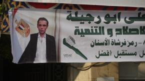 Egyptische verkiezingen: sfeerimpressie vanAbbasiya