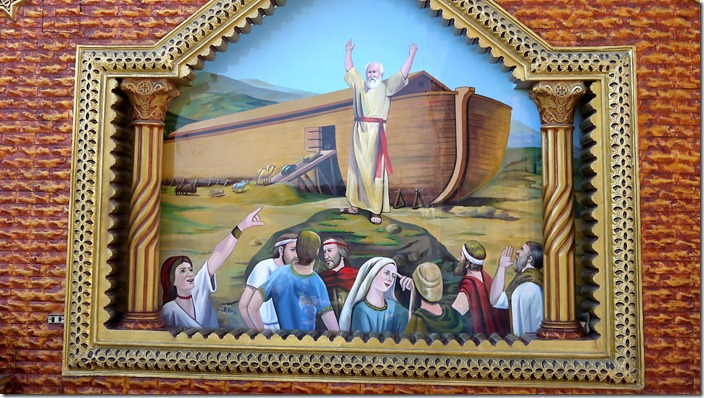 Noah and the Ark | Church of St. Karas, Sohag, Egypt (c) willemjdewit P1420817