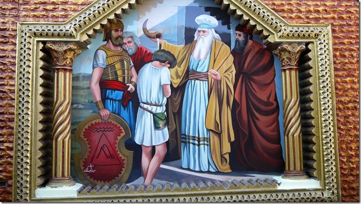 Samuel anoints David | Church of St. Karas, Sohag, Egypt (c) willemjdewit P1420825