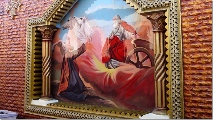 Ascension of Elijah | Church of St. Karas, Sohag, Egypt (c) willemjdewit P1420828