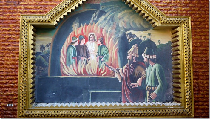 The three men in the fiery furnace | Church of St. Karas, Sohag, Egypt (c) willemjdewit P1420834