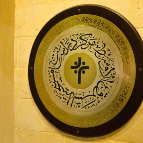 Verslag opening Center for Middle Eastern Christianity