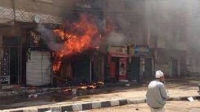 Geven voor Egypte: met het hart maar ook met hetverstand