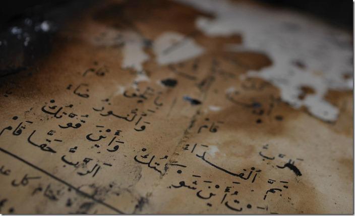 Gad al-Sayed church burnt hymnal Abou Hilal Minya