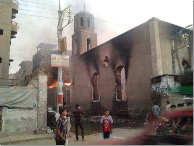Presbyterian church Mallawi Egypt burnt