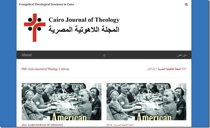 Cairo Journal of Theology homepage