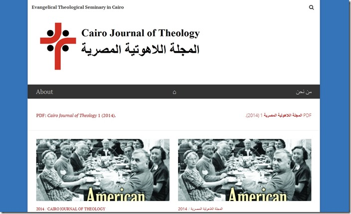 Cairo Journal of Theology homepage