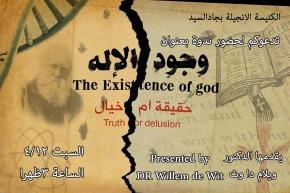 Het bestaan van God: waarheid ofwaanzin?