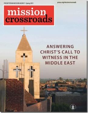 Egyptische coverfoto Amerikaans tijdschrift van Nederlandsehand