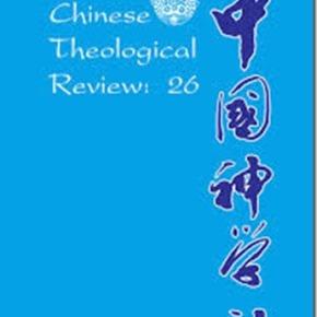 Chinese theologie