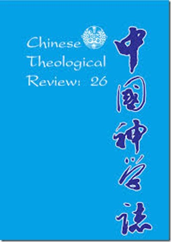 chinese theological review