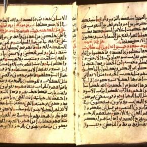 Dag 20: Psalm 56-60 in een Arabischhandschrift