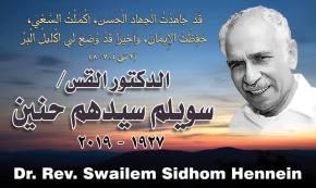 Egyptische zendeling dr. Swailem Sidhom Henneinoverleden